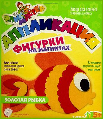 Аппликация из флиса Золотая рыбка Рк-047.